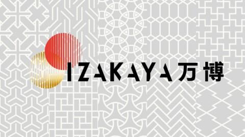 IZAKAYA万博開催報告